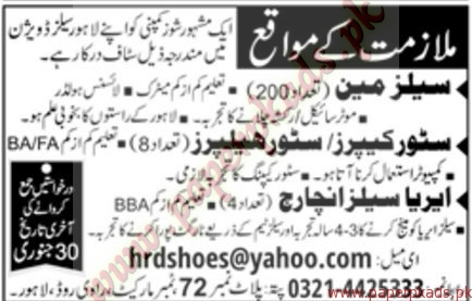 Area Sales Managers Store Keeper and Sales Man Jobs