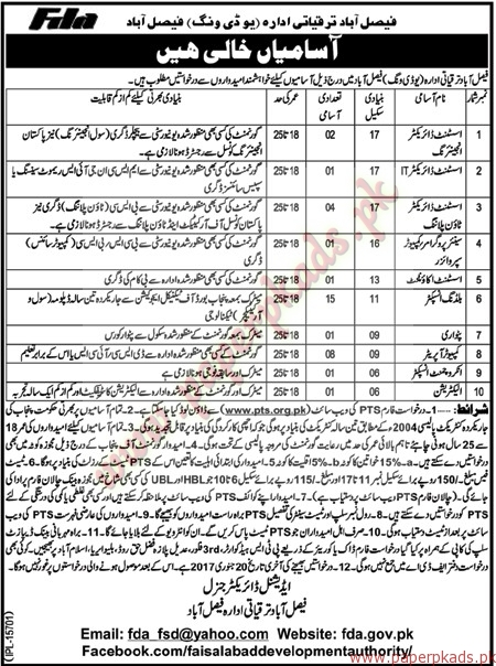 Assistant Director engineer, Assistant Director IT, Assistant Accounts and Other Jobs - Nawaiwaqt Jobs ads 01 January 2017