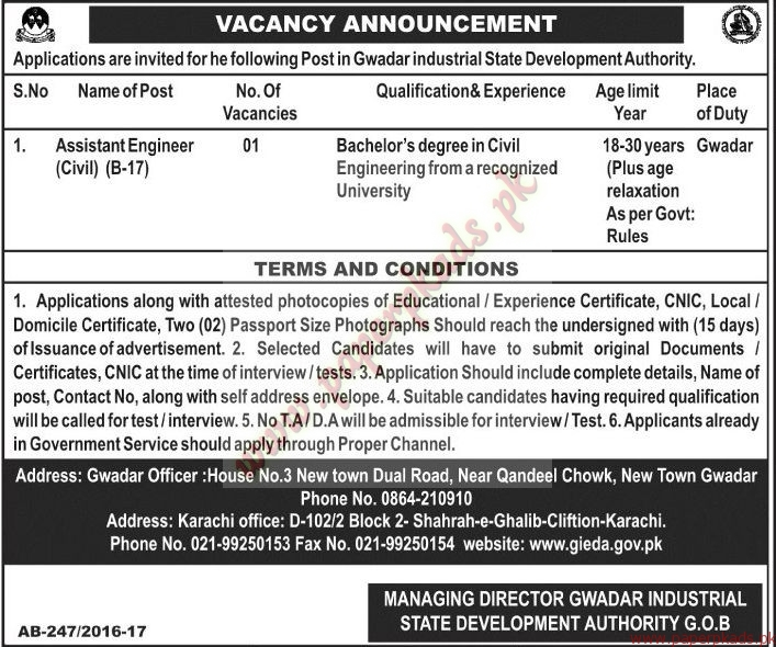 Assistant Engineers Required
