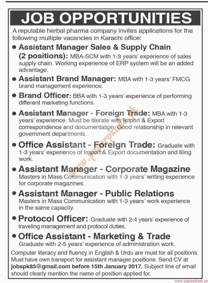 Assistant Manager Sales & SUpply Chain Assistant Brand Manager Brand Officers and Other Jobs