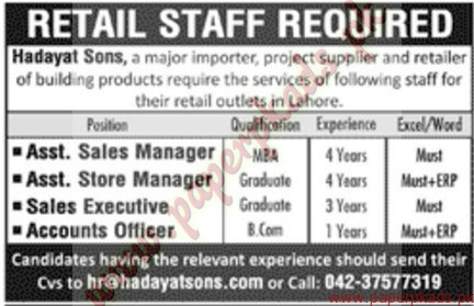 Assistant Sales Managers, Assistant Store Managers, Sales Executives, Accounts Officers Jobs - Jang Jobs ads 01 January 2017