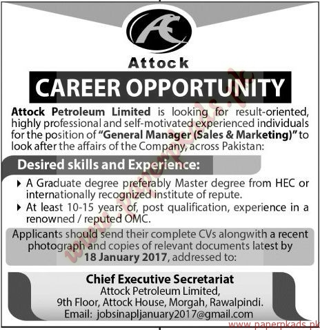 Attock Petroleum Limited Jobs 2