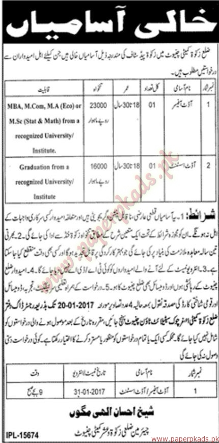 Audit Officers and Audit Assistant Jobs - Jang Jobs ads 01 January 2017