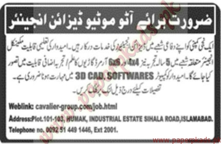 Auto Motive Design Engineers Jobs