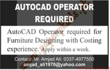 AutoCad Operator Required - Jang Jobs ads 01 January 2017