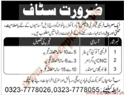 AutoCad Operators CNC Programmer and Glass Molders Jobs