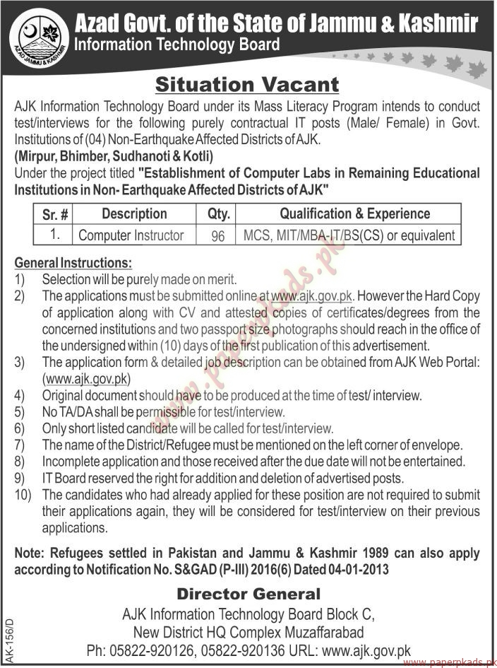 Azad Govt of the State of Jammu & Kashmir Jobs - The News Jobs ads 03 January 2017
