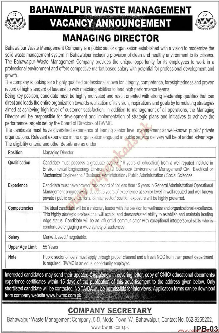 Bahawalpur Waste Management Company Jobs