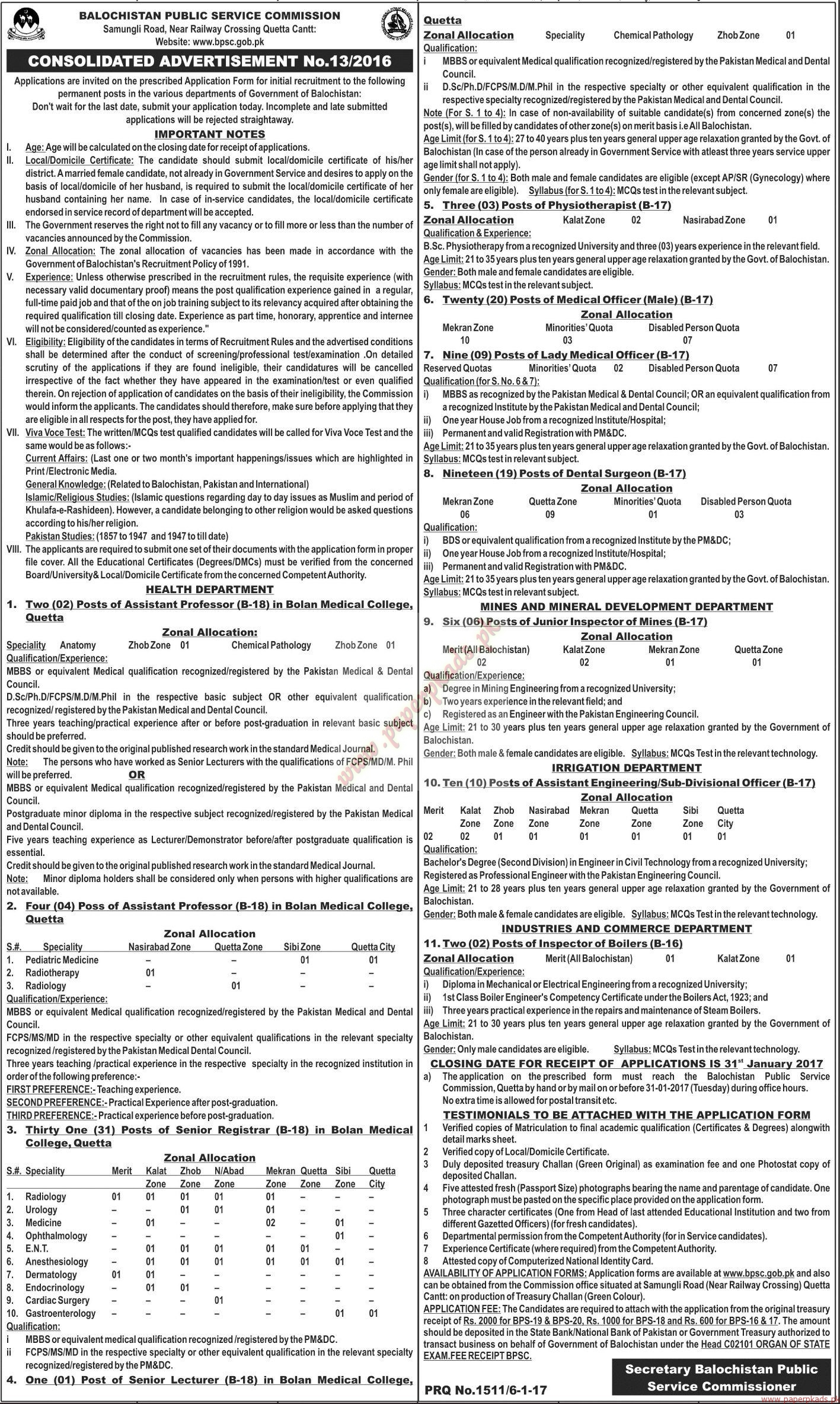 Balochistan Public Service Commission Jobs