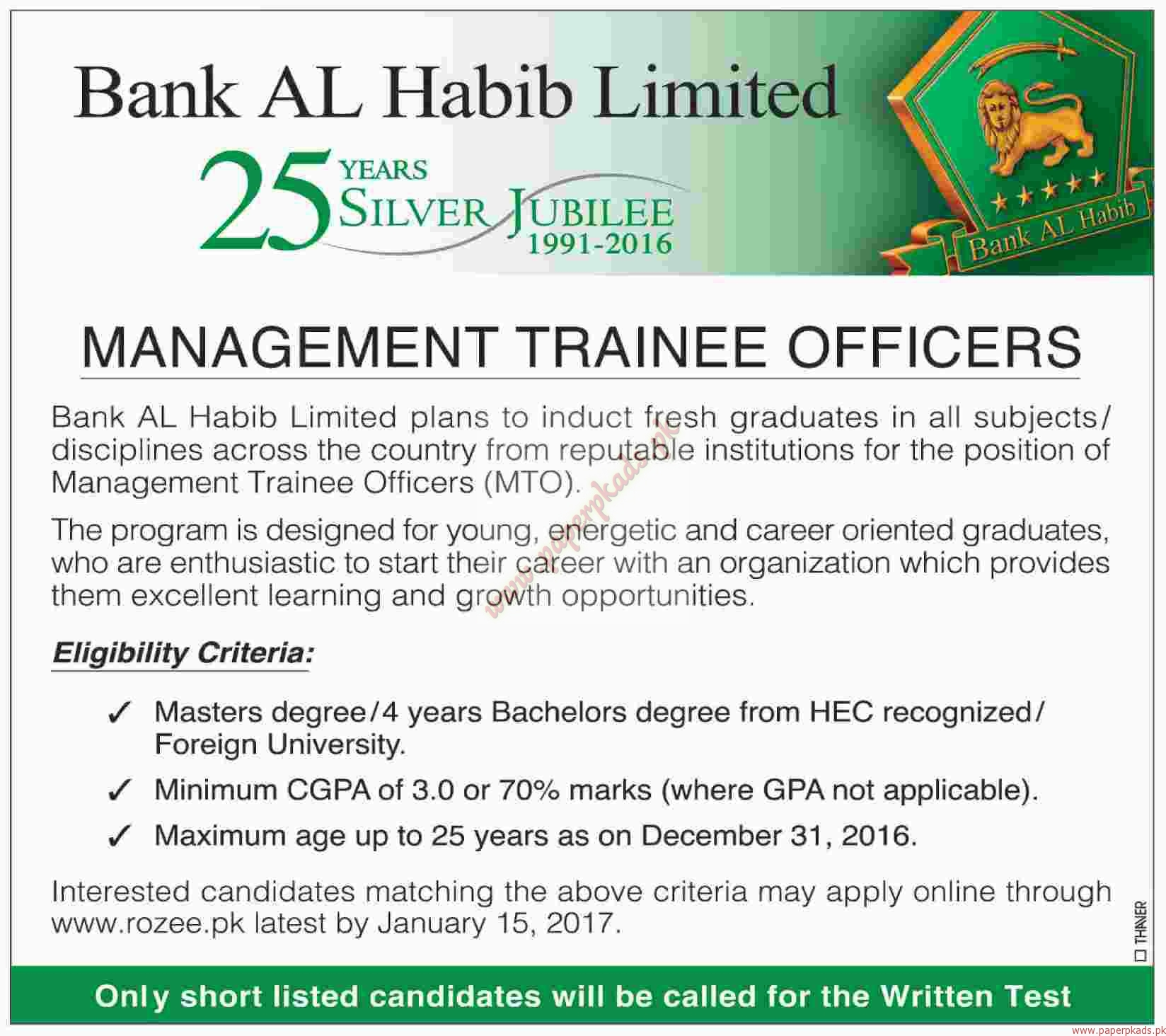 Bank Al Habib Limited Jobs - Dawn Jobs ads 01 January 2017
