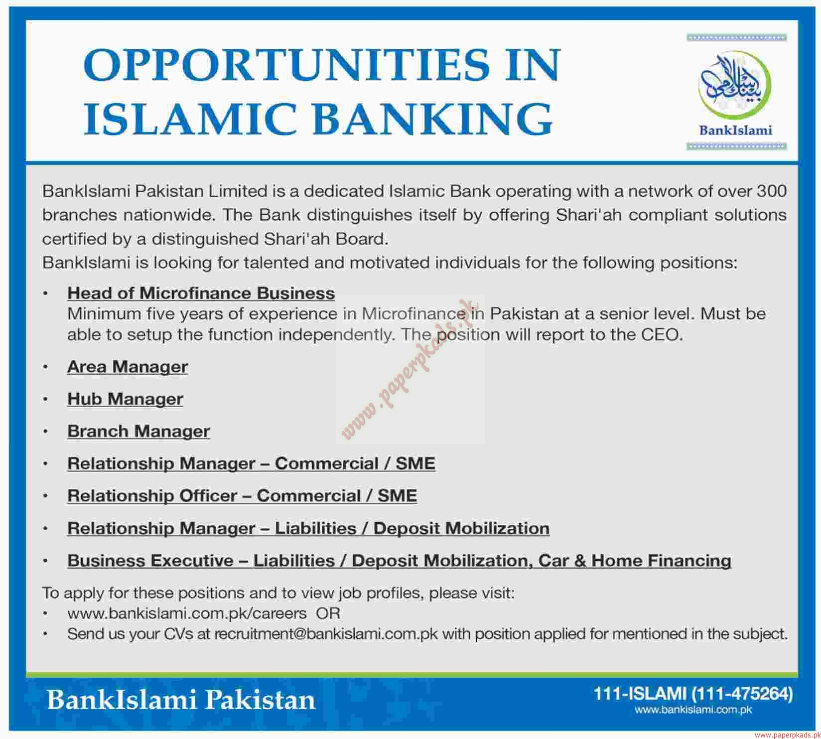 BankIslami Pakistan Limited Jobs
