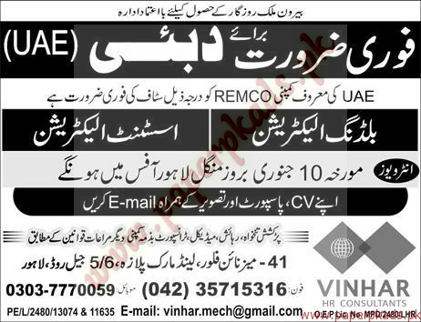 Building Electricians & Assistant Electricians Jobs in Dubai