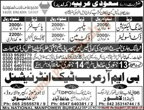 Building Electricians Plumbers Pipe Fitters Insulators Ductman and Other Jobs in Saudi Arabia