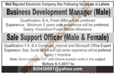 Business Development Managers and Sales Support Officers Jobs - Jang Jobs ads 01 January 2017