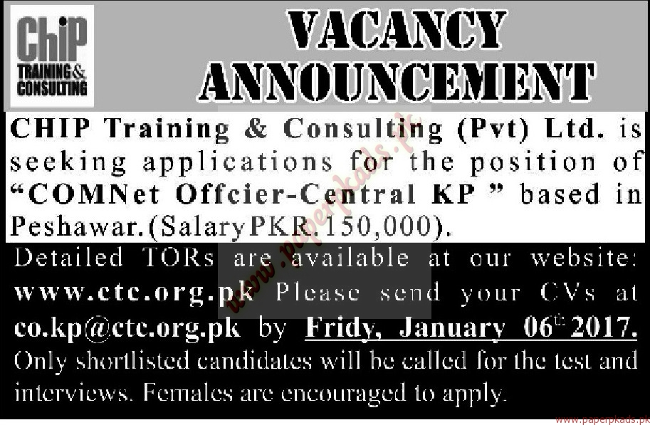 CHIP Training & Consulting Private Ltd Jobs - Mashriq Jobs ads 01 January 2017