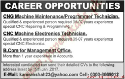 CNG Machine Maintenance Technicians, Electronics Technicians and Other Jobs - Jang Jobs ads 01 January 2017