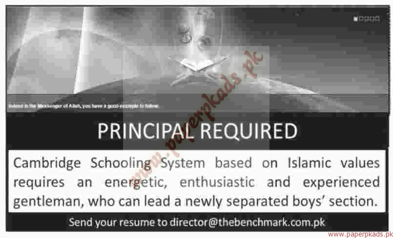 Cambridge Schooling System jobs - Dawn Jobs ads 01 January 2017