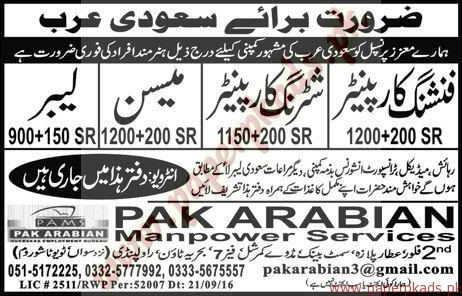 Carpainters, Shuttring Carpainters, Mason and Labours Jobs in Saudi Arabia - Express Jobs ads 03 January 2017