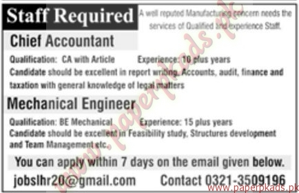 Chief Accountant and Mechanical Engineers Jobs