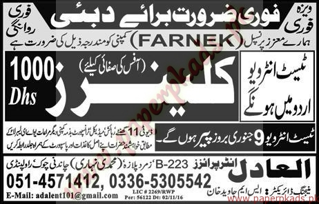 Cleaners Jobs in Dubai