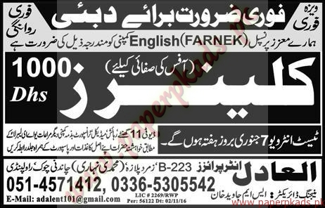 Cleaners Jobs in Dubai - Express Jobs ads 05 January 2017