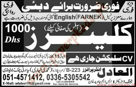 Cleaners Required for Dubai i- Express Jobs ads 04 January 2017