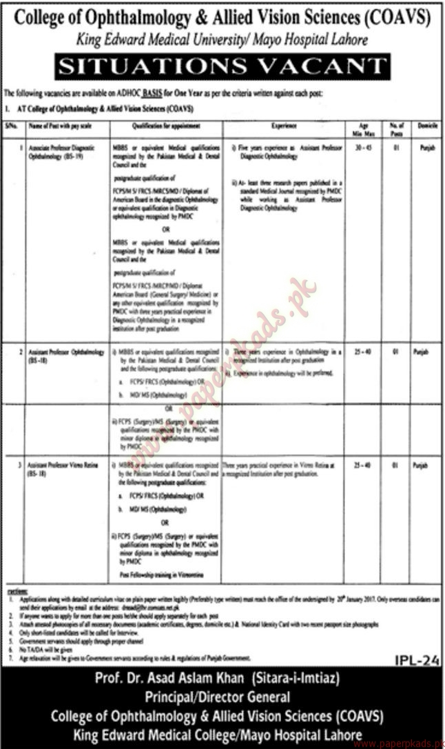 College of Ophthalmology & Allied Vision Sciences Jobs - Jang Jobs ads 03 January 2017
