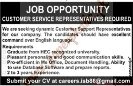 Customer Service Representatives Required - Jang Jobs ads 03 January 2017