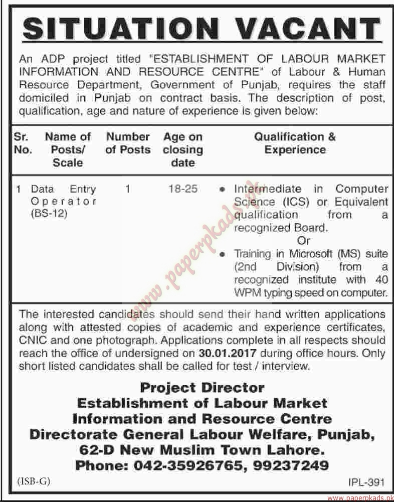 Data Entry Operators Jobs U2013 Dawn Jobs Ads 14 January 2017  Data Entry Experience