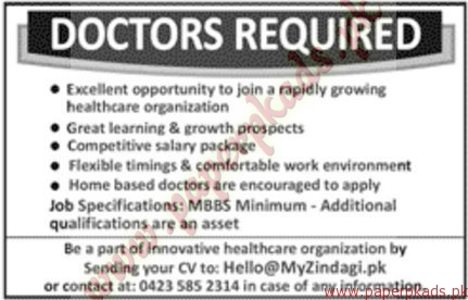 Doctors Required - Jang Jobs ads 01 January 2017