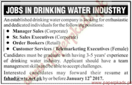 Drinking Water Industry Jobs