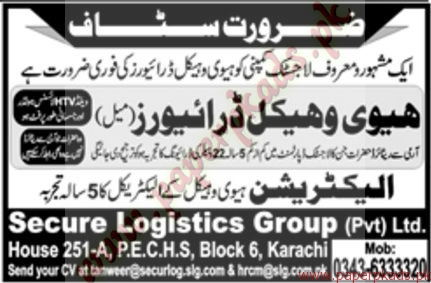 Drivers Required - Jang Jobs ads 01 January 2017