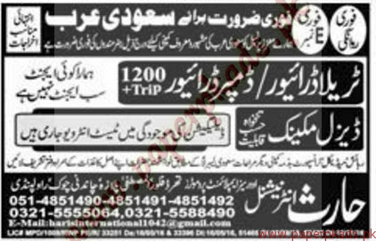 Drivers and Mechanics Required for Saudi Arabia - Express Jobs ads 01 January 2017