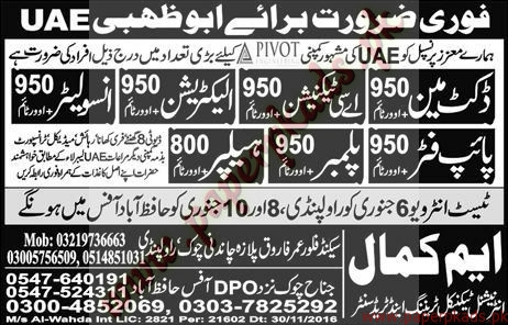 Ductman, AC Technicians, Electricians, Insulators and Other Jobs in Abu Dhabi - Express Jobs ads 05 January 2017