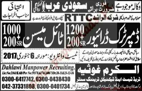 Dumper Truck Drivers and Tail Mason Jobs in Saudi Arabia - Express Jobs ads 03 January 2017