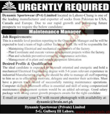 Dynamic Sportswear Private Limited Jobs 2 - Jang Jobs ads 01 January 2017