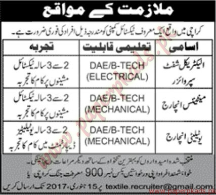 Electrical Shift Supervisors, maintenance Incharge and Other Jobs - Jang Jobs ads 01 January 2017