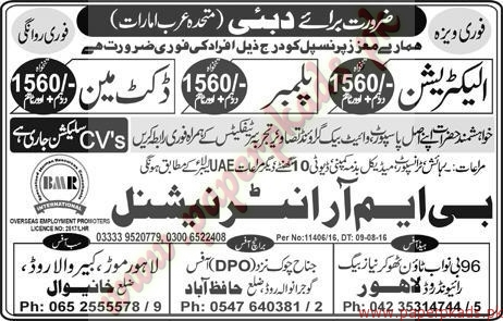 Electricians Plumbers & Duct Man Jobs in Dubai