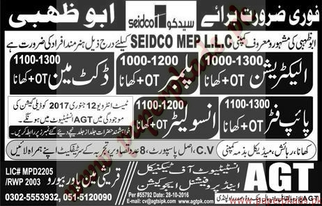Electricians, Plumbers, Ductman, Pipe Fitters and Insulators Jobs in Abu Dhabi - Express Jobs ads 04 January 2017