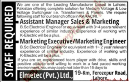 Elmetec Private Ltd Jobs