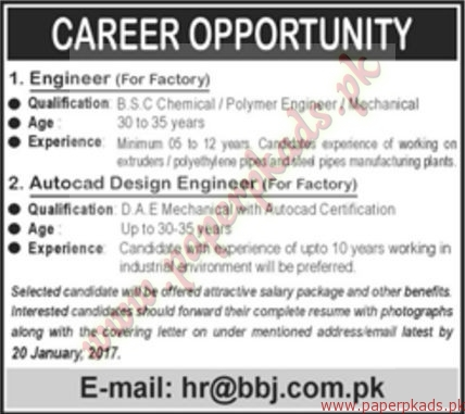 Engineers & Autocad Design Engineers Jobs