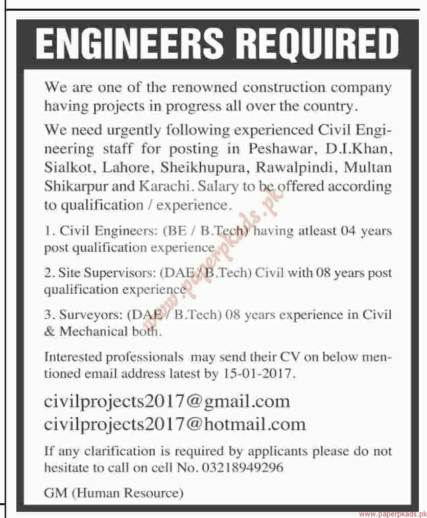 Engineers Required