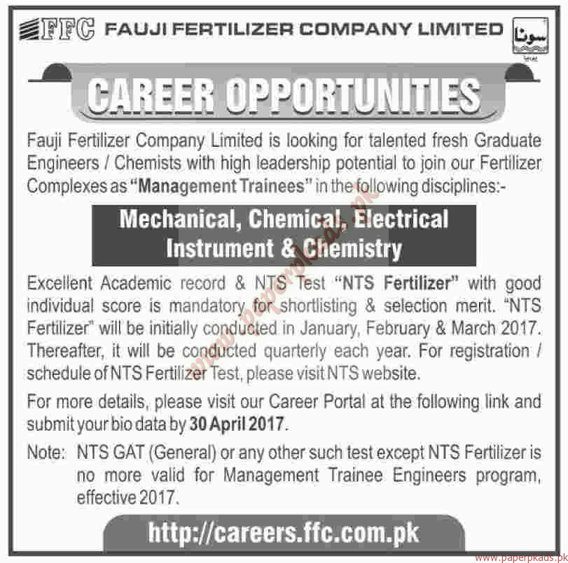 Fauji Fertilizer Company Limited Jobs - Dawn Jobs ads 01 January 2017