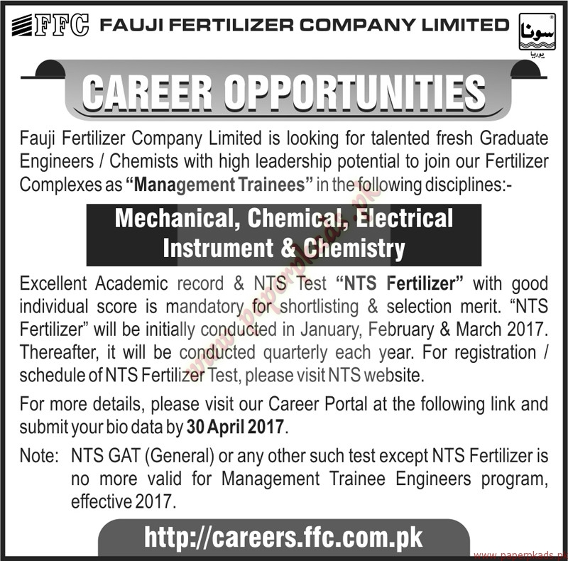 Fauji Fertilizer Company Limited Jobs - Nawaiwaqt Jobs ads 01 January 2017
