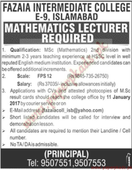 Fazaia International College Islamabad Jobs
