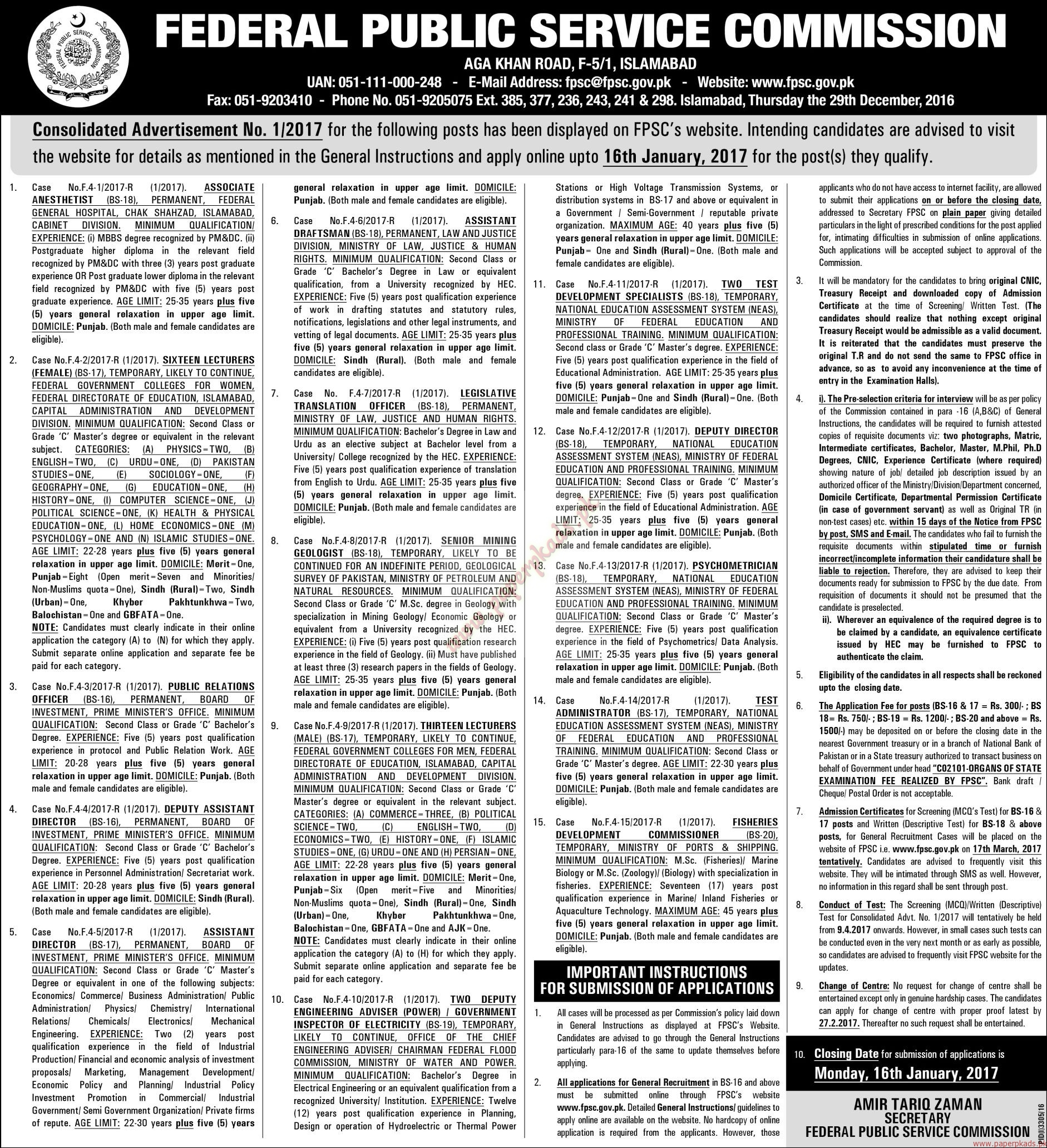 Federal Public Service Commission Jobs - The News Jobs ads 01 January 2017