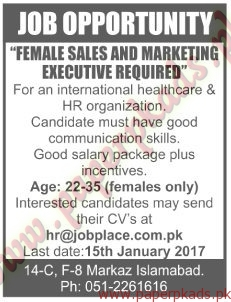 Female Sales and Marketing Executives Required - The News Jobs ads 01 January 2017