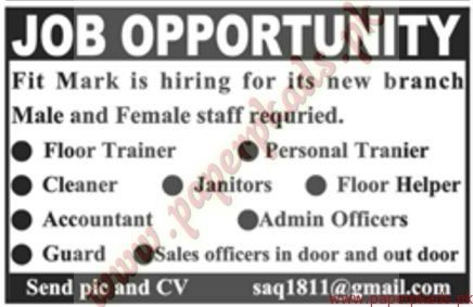 Floor Trainer Accountant Admin Officers Janitors and Other Jobs