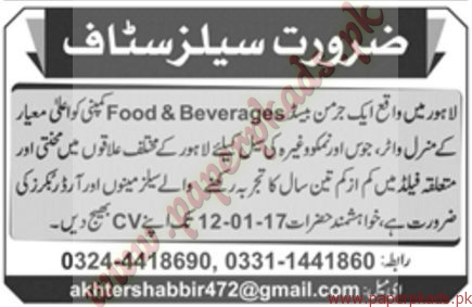 Food & Beverages Jobs