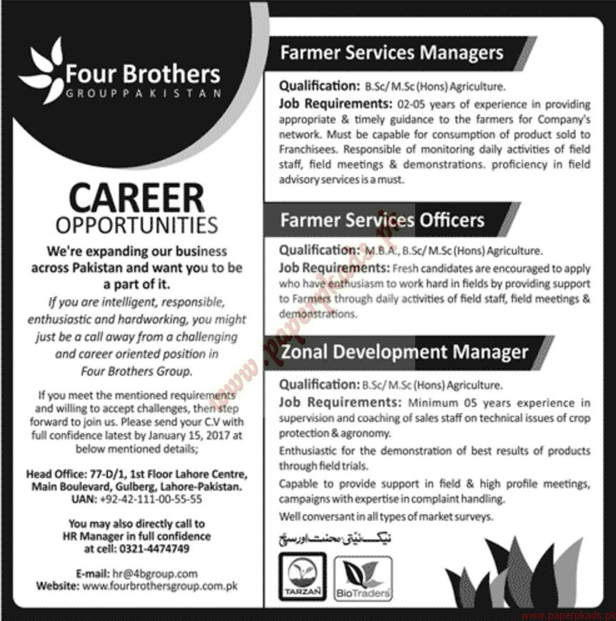 Four Brothers Group Pakistan Jobs 2 - Jang Jobs ads 01 January 2017